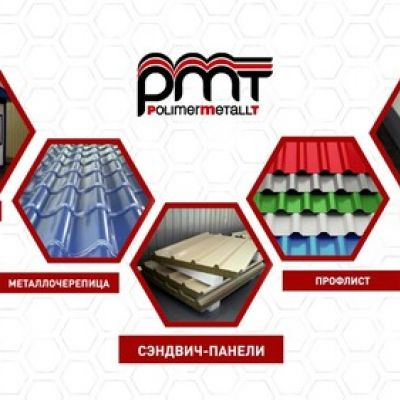 Roofing and wall sandwich panels, metal, profiled sheet, block modules